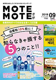 motemoteImage2
